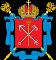 Государственное бюджетное дошкольное образовательное учреждение детский сад №92 комбинированного вида Невского района Санкт-Петербурга